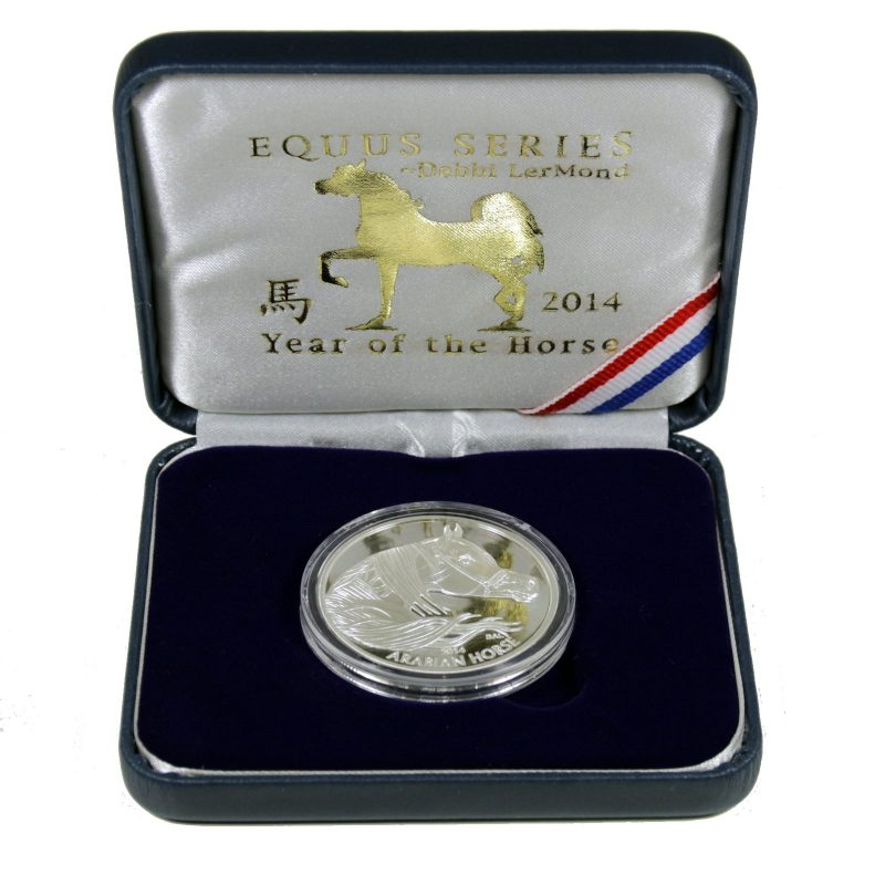 Silver Round - Equus 2014 Display case show reverse